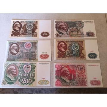 Zestaw 6 banktotów  Rosja