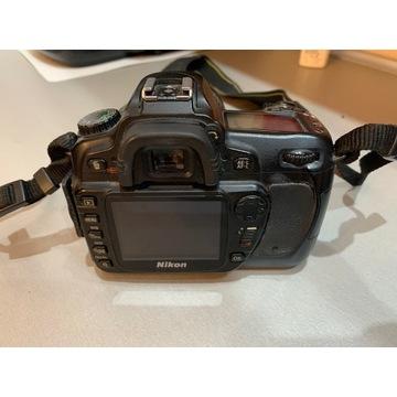 Nikon D80 tanio