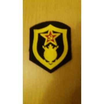 Naszywki wojskowe radziecki