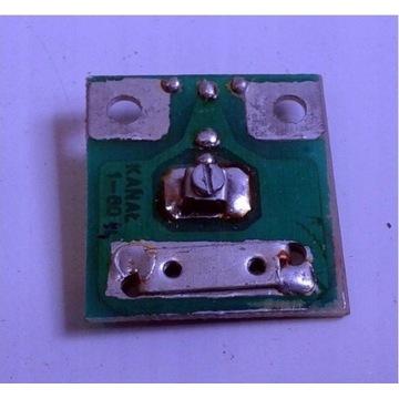 Symetryzator antenowy na płytce