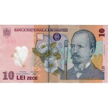 RUMUNIA 10 Lei 2008 banknot obiegowy (zestaw B11)