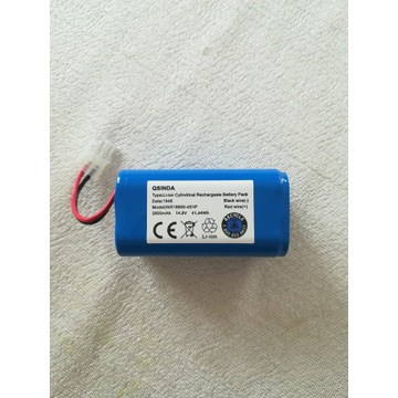 MAMIBOT Grey akumulator/bateria