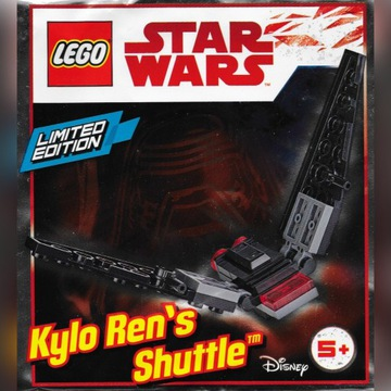 LEGO Star Wars Kylo Ren's shuttle 911831