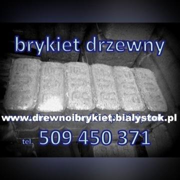 Brykiet drzewny dębowy 10kg-Białystok