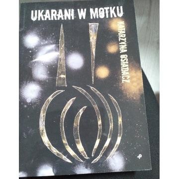 """Katarzyna Osiadacz """"Ukarani w motku"""""""