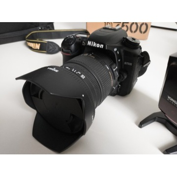 Nikon D7500 + Sigma 17-50 f/2,8 EX DC OS HSM Ideał