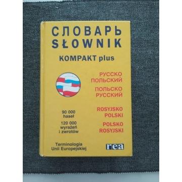 Słownik polsko-rosyjski, rosyjsko-polski