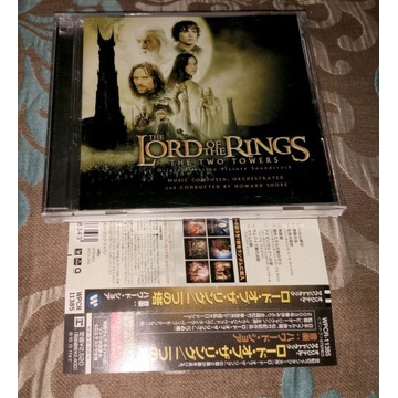 Howard Shore Lord of the rings Two towers  Jap CD