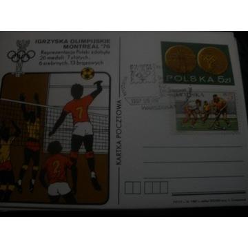 Karty pocztowe stemple o tematyce OLIMPIAD