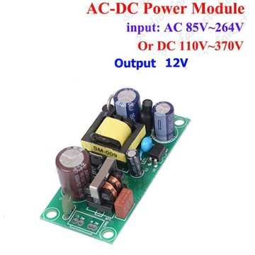 Zasilacz impulsowy 12V 1A Freq. 20-65 kHz