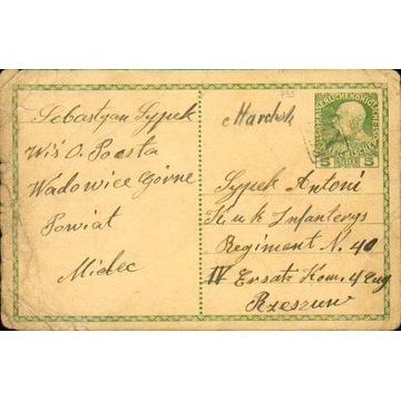 1916, Wadowice Górne (Mielec) kamuf.st.okr. IX-793