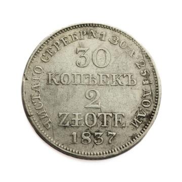 30 kopiejek=2 złote 1837