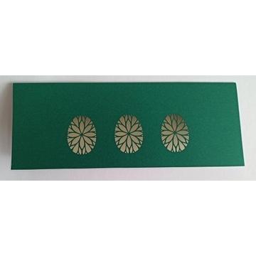 kartka świąteczna WIELKANOC - zielona - pisanki