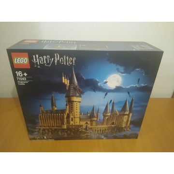 LEGO 71043 Harry Potter - Zamek Hogwart