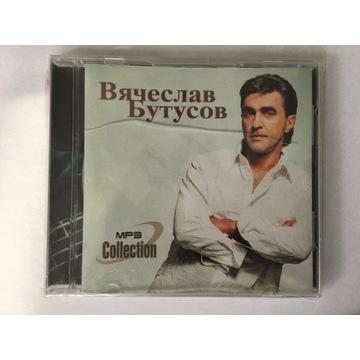 Butusow *Nautilus Pompilius* - ruski rock płyta CD
