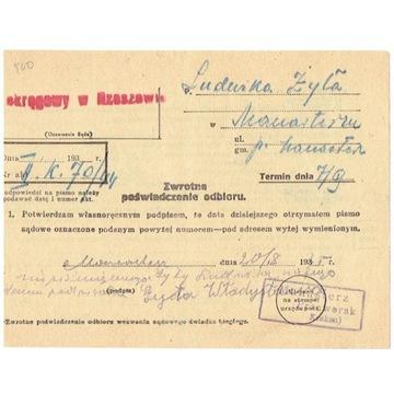 Manasterz - stempel prowizoryczny z 1945 r.