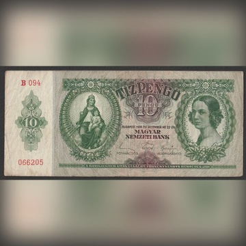 Węgry 10 pengo 1936 - B094 066205 - stan 3