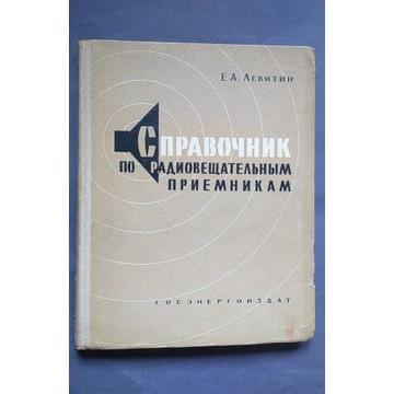 Instrukcje starych odbiorników radiowych z ZSRR