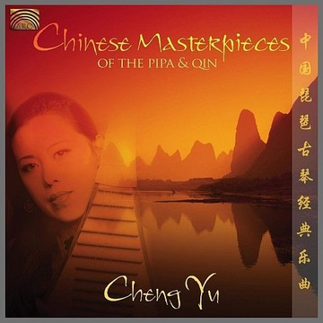 Cheng Yu - Chinese Masterpieces Of The Pipa & Qin