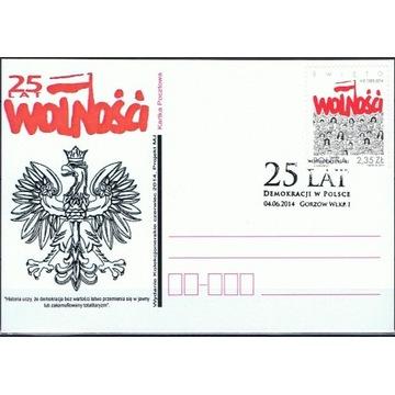 25 lat demokracji - 04-06-2014 Gorzów Wlkp.