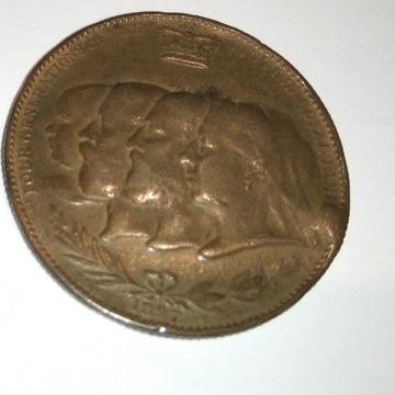 Stara moneta/medal do rozpoznania