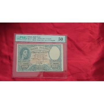 100 złotych 1919 PMG 50