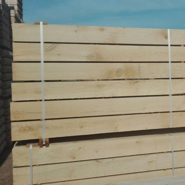 Drewno  Dąb podwaliny kantówki słupy  20x20 OaK