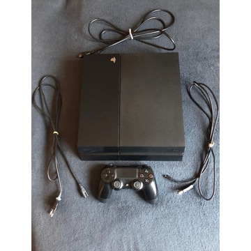 PLAYSTATION 4 PS4 konsola zestaw z 13 grami