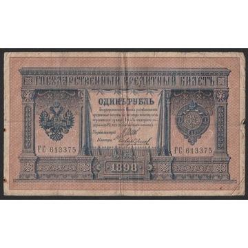 Rosja 1 rubel 1898 - Szipow