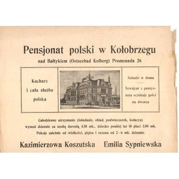 KOLBERG - KOŁOBRZEG - PENSJONAT POLSKI - REKLAMA.