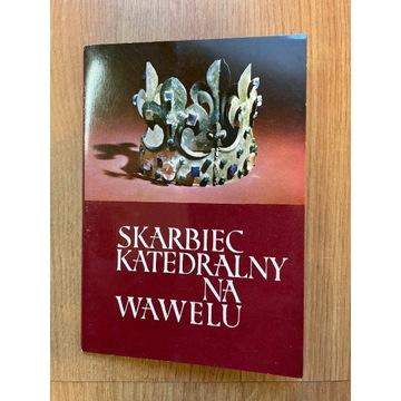 Pocztówki - Skarbiec na Wawelu