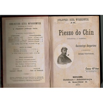 Rengarten - PIESZO DO CHIN 1899r, Azja Chiny