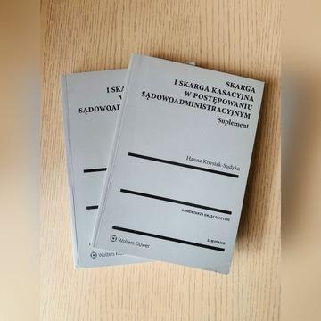 Skarga i skarga kasacyjna w postępowaniu sądowoadm