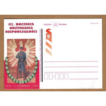 Nowy Sącz 2005 87 rocz odzyskania niepodległości