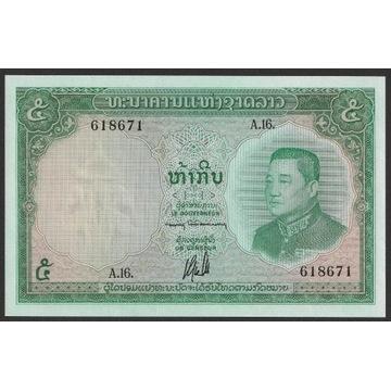 Laos 5 kip 1962 - stan bankowy UNC