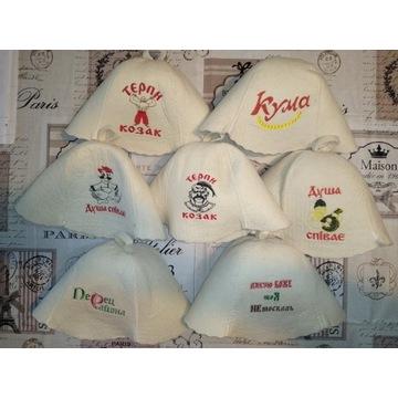 Ukraińska czapka do sauny/  bani