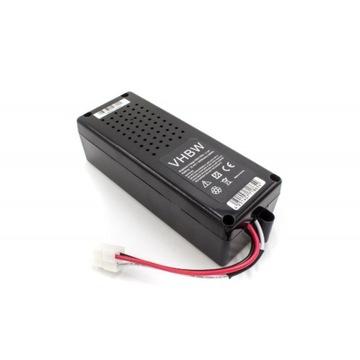 Bateria kosiarki Bosch Indego 1200 4000mAh 32V