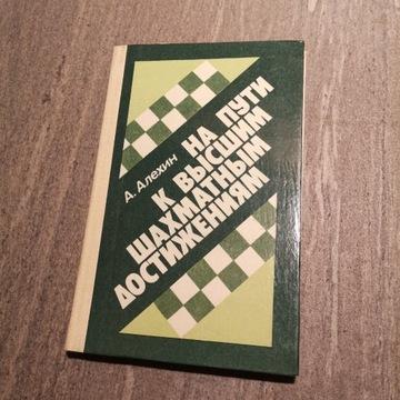 Alekhin A. W stronę najwyższych osiągnięć szachowy