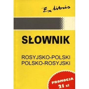Słownik polsko-rosyjski (2002)