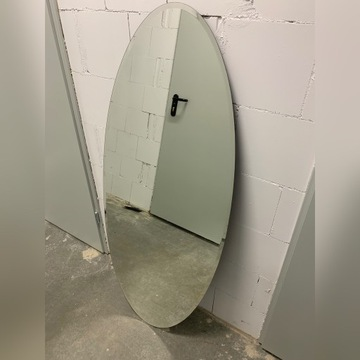 Ikea Lustro owalne