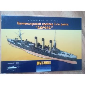 """Krążownik """"Aurora"""" 1905 r. Dom Bumagi"""