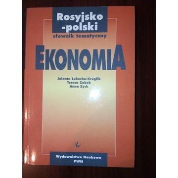 Rosyjsko-polski słownik tematyczny EKONOMIA