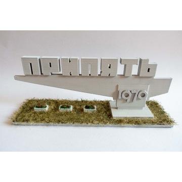 Pomnik/znak Prypeć druk 3D Czarnobyl