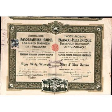 Francusko-Grecka S.A. - Saloniki 1920 r.