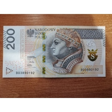 Banknot 200 zł seria B