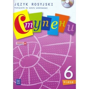 Stupieni. Klasa 6. Język rosyjski. Podręcznik + CD