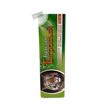 Maść tygrysia z biszofitem i olejem konopnym 100ml