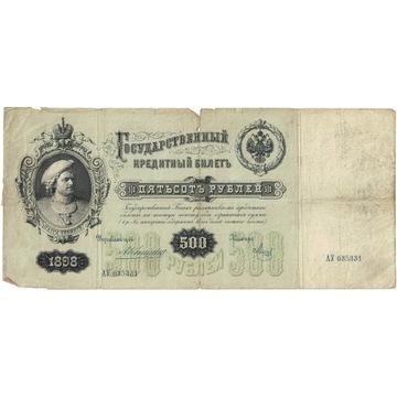 ROSJA 500 RUBLI 1898 - oryginał!
