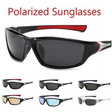 Okulary przeciwsłoneczne UV 400