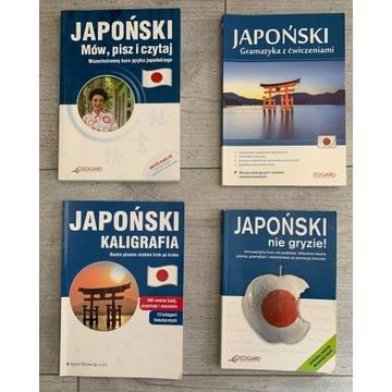 Zestaw książek - język japoński